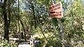 Dinopark, Funtana, Croatia (dinopark.hr) - panoramio (7).jpg