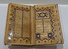 Divan, collected works, by Hafez, calligraphy by Enayatollah al-Shirazi, Iran, late 16th century AD, ink, watercolour, gold on paper - Aga Khan Museum - Toronto, Canada - DSC06699.jpg