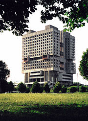 """""""House of the Soviets"""", built on the site of the former Königsberg Castle"""