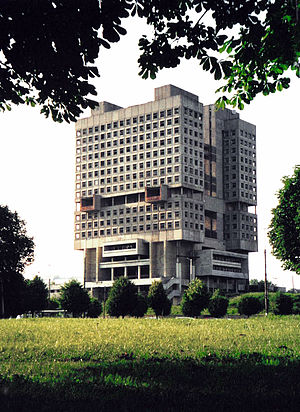 House of Soviets (Kaliningrad) - The unfinished shell of the building (2002). The House of Soviets was left in this state for over 20 years before completion