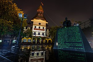 Dome Building, Thammasat University at night.jpg