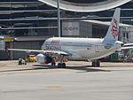 DragonAir A320 B-HSN at HKG (28468328825).jpg