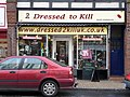 Dressed To Kill, No.126 The High Street, Ilfracombe. - geograph.org.uk - 1269057.jpg