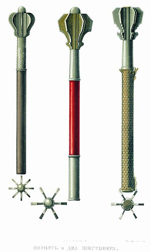 Mace (bludgeon) - Pernach (left) and two shestopyors