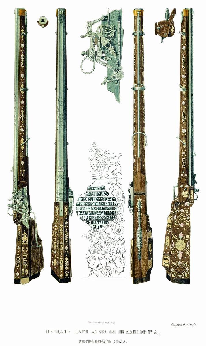 Drevnosti RG v3 ill111 - Rifle of Alexei Mikhailovich