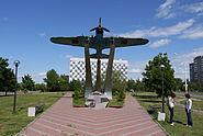 Dubna Ilyushin Il-2 4 of 4
