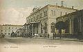 Dworzec Petersburski w Warszawie 1908.jpg