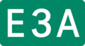 E3A Expressway (Japan).png
