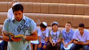 English: Members of Israeli summer youth progr...