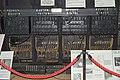 ENIAC, Fort Sill, OK, US (38).jpg