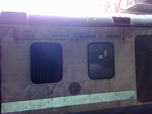 Mumbai Central–Ahmedabad Shatabdi Express - Image: EOG Car of 12010 Shatabdi Express