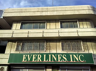 Ever Shipping Lines - Headquarters of the Ever Shipping Lines Inc.