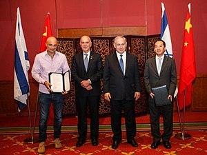 China–Israel relations - Benjamin Netanyahu and Matan Vilnai on a 2013 bilateral visit in China.