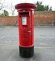 E II R Postbox, Burgate, Barton Upon Humber - geograph.org.uk - 1064916.jpg