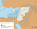 Eastern Mediterranean basins including Levent basin and oil and gas fields.png