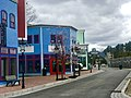 Edaville Family Theme Parks Main Entrance .jpg