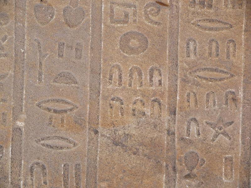 File:Edfu Egyptian numerals 2.JPG