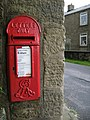 Edwardian Post Box - geograph.org.uk - 483271.jpg