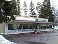 Eläinlääkärikeskus Koskenhaantie - panoramio.jpg