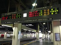 Electronic signage of Kanazawa Station on platform.JPG