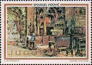 Emanuel Vidović - Interior by Vidović on a 1973 Yugoslav stamp