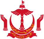 Emblem of Brunei.svg