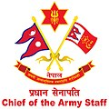 Emblem of Chief of the Army Staff of Nepal.jpg