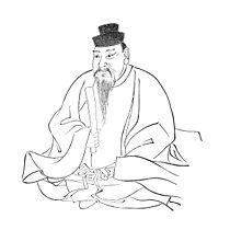 Emperor Ōjin.jpg