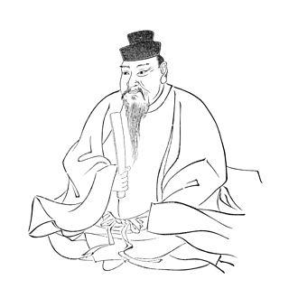 Emperor Ōjin - Image: Emperor Ōjin
