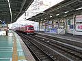 Enshu-railway-01-Shin-hamamatsu-station-platform-20110110.jpg