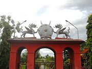 Entrance to Lachit madam
