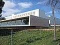 Escola d'Arquitectura.jpg