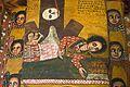 Ethiopian Religious Painting (2423993787).jpg