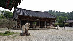 Nonsan Hangul: 논산시 Hanja: 論山市 RR: Nonsan-si MR: Nonsan-si