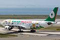 Eva Airways, A330-200, B-16311 (17833836160).jpg