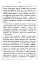 Evgeny Petrovich Karnovich - Essays and Short Stories from Old Way of Life of Poland-354.png
