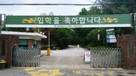 Ewha Media High School.png