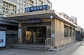 Exit C of Gucheng Station (20171225155553).jpg