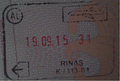 Exit stamp Albania.png
