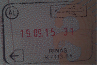 Albania Passport Stamp Exit