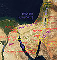 Exodus map Hebrew.jpg