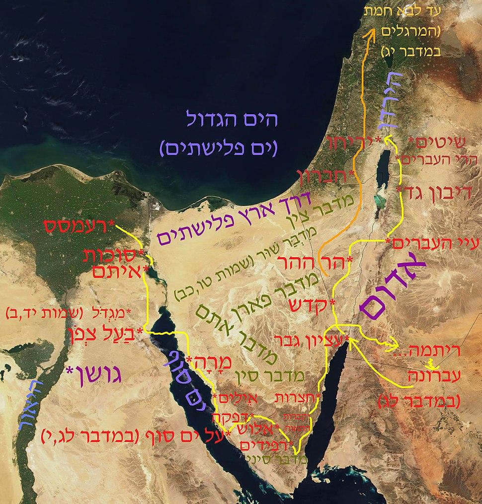 Exodus map Hebrew
