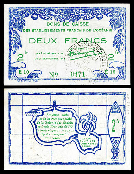 A two-franc World War II emergency-issue banknote (1943), printed in Papeete, and depicting the outline of Tahiti on the reverse FRE-OCE-12-French Oceania-2 francs (1943).jpg