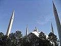 Faisal Masjid Islbd.jpg