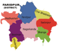 Faridpur District map.png
