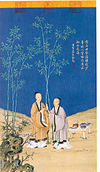 Father and Son. Emperors Qianlong and Yongzhen.jpg