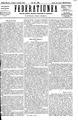 Federațiunea 1869-02-19, nr. 22.pdf