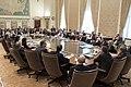 Federal Open Market Committee (FOMC) in Washington DC April 26-27, 2016.jpg