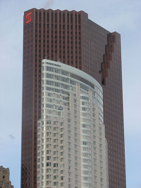 File:Financial district towers.jpg