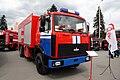 Fire truck ATs 5,0-50-4 on MAZ-5336A3.jpg